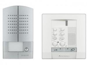 Interphone-main-libre-portail-alu-fabrication-installation-entretien-alproconcept.uriage