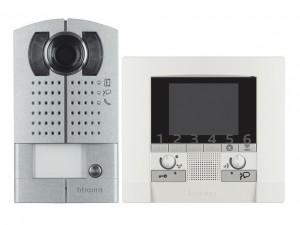 interphone video-portail-alu-fabrication-installation-entretien-alproconcept